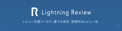 Lightning Review